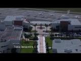 Глобальная катастрофа. Эвакуация с Земли. Премьера Первого канала (16.03.2013) National Geographic (2012)